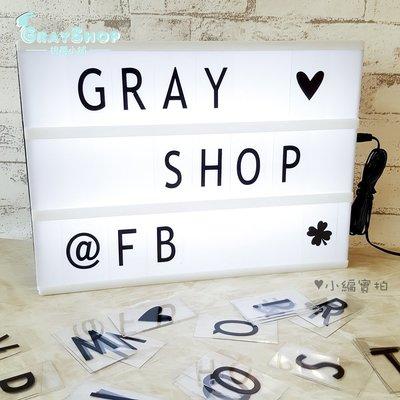 北歐家飾  字母造型燈箱  桌燈床頭燈 IG攝影道具 婚禮道具 擺攤店舖裝飾 派對生日婚禮 小夜燈《GrayShop》