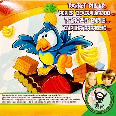 骰子人桌遊-Parrot Pile Up 鸚鵡木筏疊疊樂(平衡.小肢體)MATTEL美泰兒