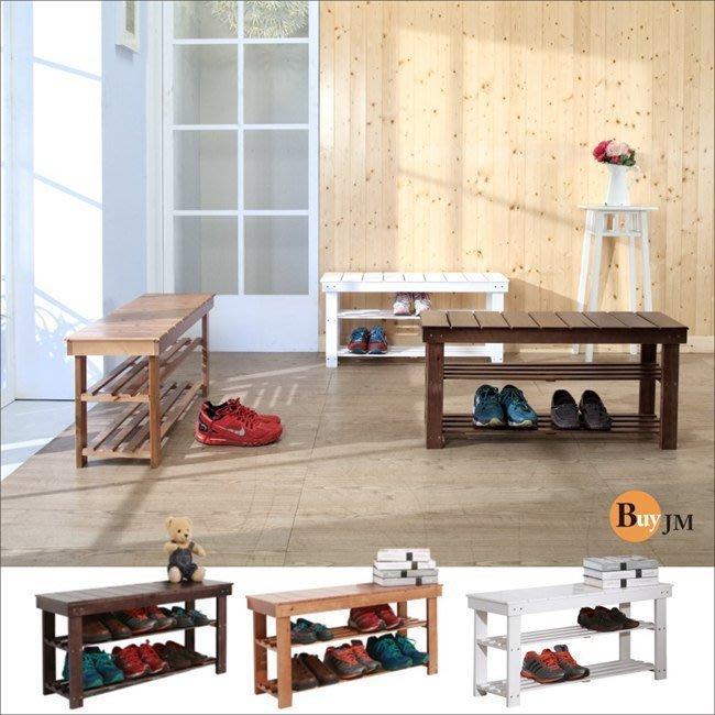 生活大發現-DIY-台灣製 實木穿鞋椅 寬90公分 (三色可選) /鞋櫃 鞋架 置物架 收納W-HD-SC007