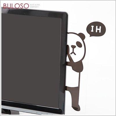 《不囉唆》3款可愛動物螢幕便利貼留言板 記事板/留言板/獅子/貓熊/黑熊/備忘錄(不挑色/款)【A290531】