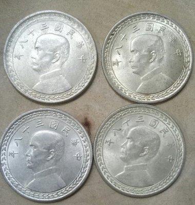 TB 78 民國 38年5角 銀幣 4枚,38年五角  伍角  品相如圖。