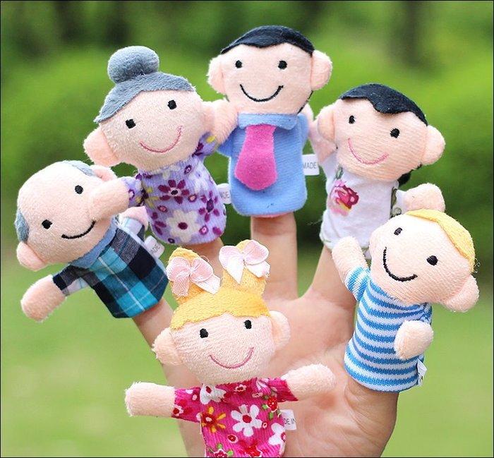 可愛迷你手指玩偶一家六口。親子同樂玩具【J1029】維琪衣坊寶寶用品