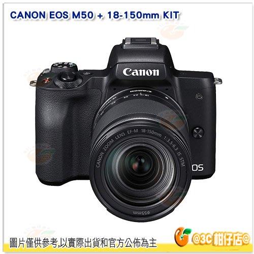 @3C 柑仔店@ Canon EOS M50 +18-150mm KIT 單鏡組 平輸繁中一年保固 黑色 微單眼