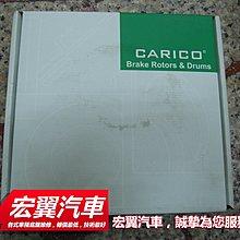 碟盤含工850元/片起 前後剎車盤 賓士 BENZ W212 W207 W204 C300 W220