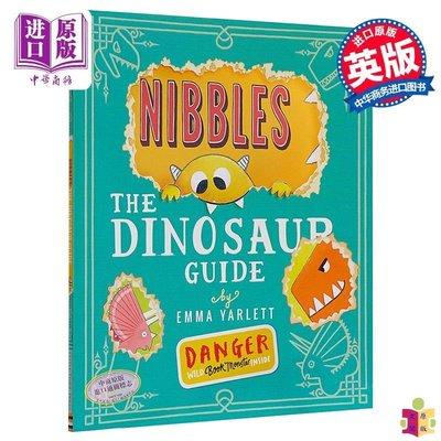 [文閲原版]啃書小黃怪尼寶 恐龍指南 英文原版 Nibbles The Dinosaur Guide 趣味故事繪本 精品繪本 翻翻游戲書 3-6歲