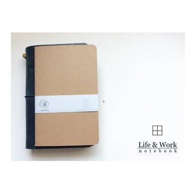 // 單買區 //【黑濯文坊】Life & Work 真皮皮革手帳筆記本 (B6 slim) -巴川紙內頁本-方格