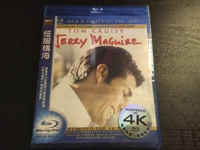 (全新未拆封)征服情海 Jerry Maguire 4K 藍光BD(得利公司貨)限量特價