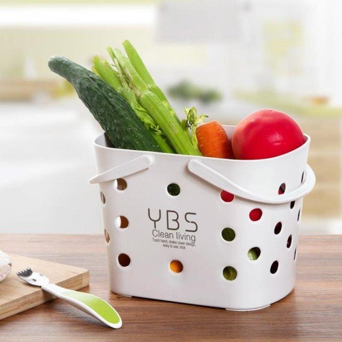 浴室手提洗澡籃可愛塑料鏤空沐浴筐收納籃菜籃子小號摺疊收納筐