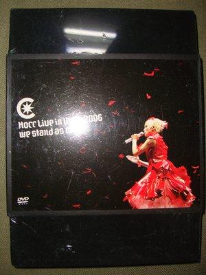 何韻詩 HLIVE IN UNITY 2006 WE STAND AS ONE DVD 全新未拆 絕版 現貨