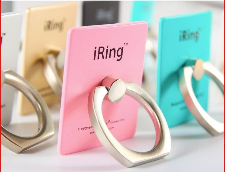 手機指環支架韓國iring金屬懶人支架懶人指環扣手機支架定制