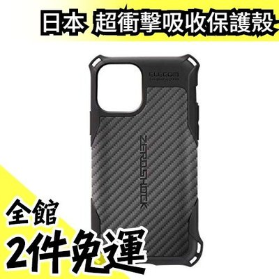 【iPhone 11 Pro 黑色網紋】 日本 ELECOM ZEROSHOCK 超衝擊吸收保護殼 手機殼【水貨碼頭】