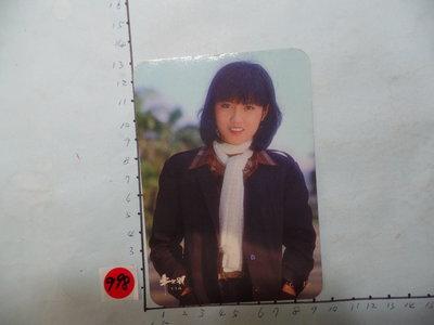 江玲,老明星卡-10