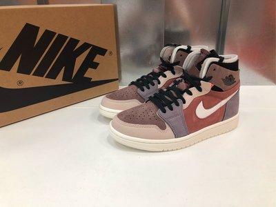 Nike Air Jordan 1 W Zoom CMFT Canyon Rust CT0979-602 髒粉 全新 現貨 22.5cm 高筒