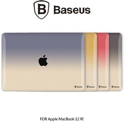 --庫米--BASEUS 倍思 Apple New MacBook 12吋 色界保護殼 漸層殼 半透明 硬殼 纖薄殼 台南市