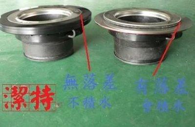 台中[潔特]廚餘機--全新 145mm轉接片(台灣大水槽專用 鐵胃的配件)加開關零件 獨立切換 多種,容易自行安裝