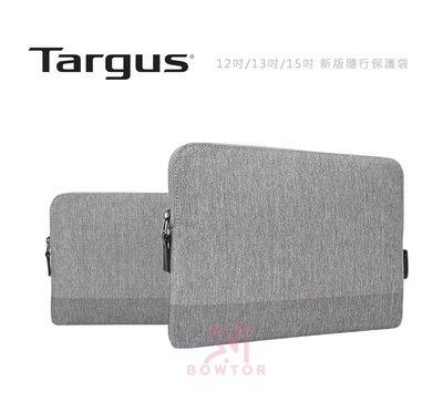 光華商場。包你個頭【Targus】13吋(13吋窄邊框適用)TSS975 平板 隨行 保護內袋 高度保護 防震