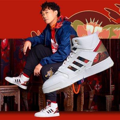 【吉米.tw】Adidas高筒 新年限定 Originals Drop Step CNY  陳奕迅 FW5326 JAN