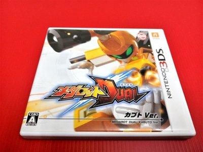 ㊣大和魂電玩㊣3DS遊戲系列 徽章戰士 Dual 獨角仙版{日版}2DS 3DS 主機適用-編號:L1