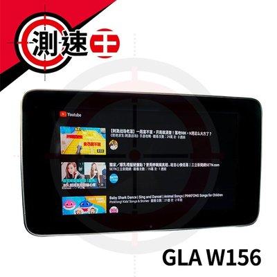 【送免費安裝】賓士 GLA W156 15~17 觸碰安卓多媒體導航系統 原車螢幕升級 安卓機