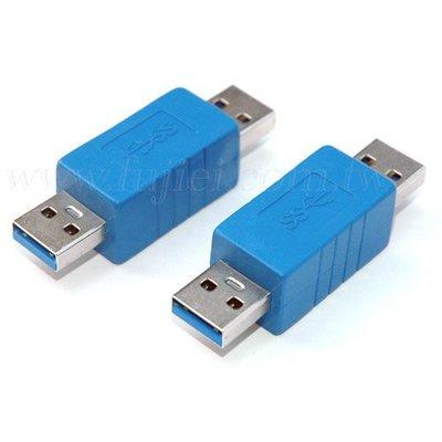 小白的 工場~USB 3.  lt b  gt 0  lt b  gt A公~ A公轉接頭 SR3011 ~