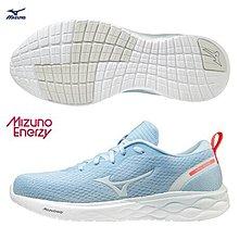 憲憲之家 美津濃MIZUNO WAVE REVOLT 一般女款慢跑鞋  J1GD208125