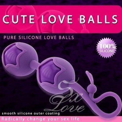 ♥緣來是你♥首選-CUTE LOVE BALLS 凱格爾訓練球
