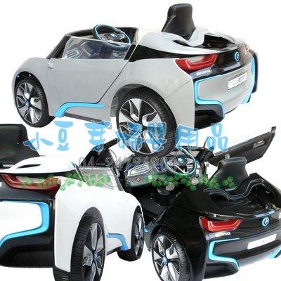 BMW i8 電動車 §小豆芽§ BMW i8 兒童騎乘電動車 【來電,享優惠】【2.4G_雙驅_附搖控】