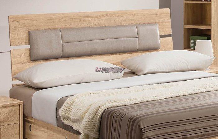 【DH】商品貨號VC107-4商品名稱莉絲5尺皮面床片(圖一)不含床底/床頭櫃/另計。備有3.5尺/6尺。主要地區免運費