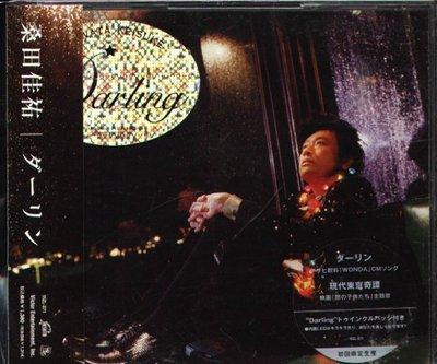 八八 - 桑田佳祐 - Daring ダーリン / 現代東京奇譚 - 日版 初回限定盤