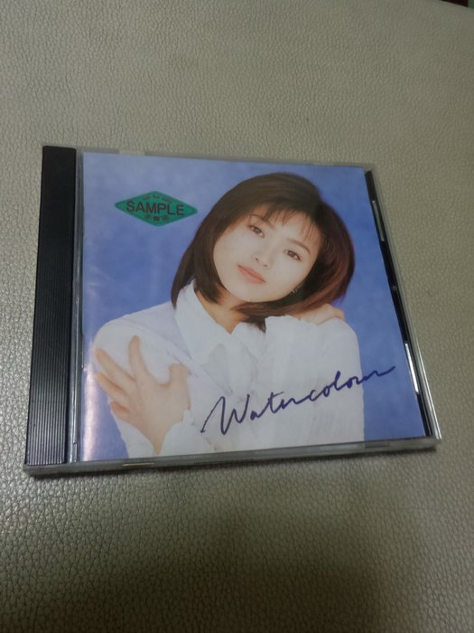 首版 1994年8月發行  公關片  酒井法子 女主角 最好聽抒情水彩畫 沒有刮痕  有標示為非賣品