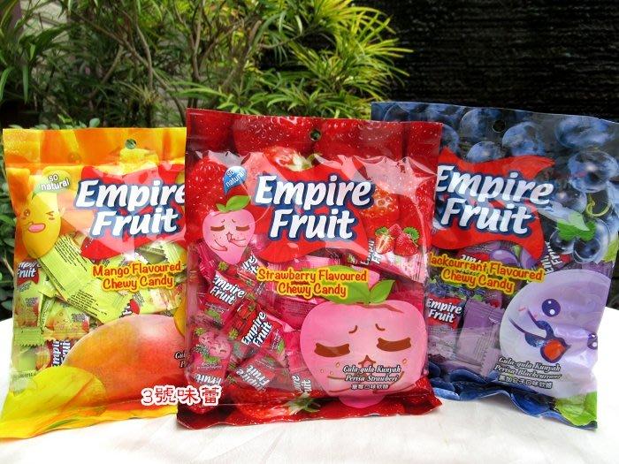 3 號味蕾~貝偲韻 Empire黑加侖風味軟糖/草莓風味軟糖/芒果風味軟糖(150g) 1包30元 另有BF玫瑰鹽薄荷糖