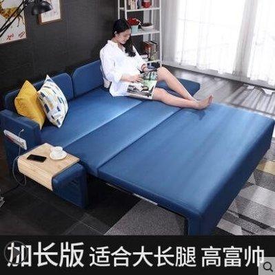 最新上架~~沙髮床 加長版乳膠沙髮床可折疊客廳小戶型多功能實木儲物兩用1米8變床 mks
