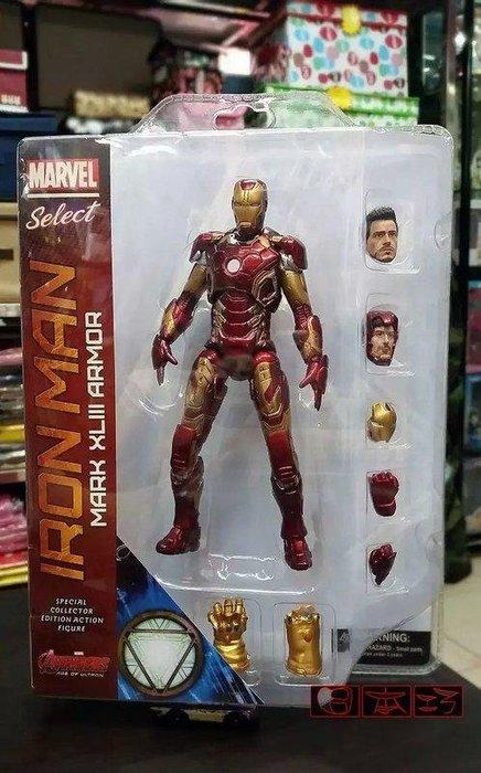 【南部總代理】現貨!Marvel Select 復仇者聯盟2 托尼 TONY 鋼鐵人 7吋吊卡 塗裝PVC 可動公仔 港