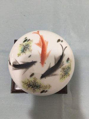 民國名家鄧碧珊魚樂圖印泥盒