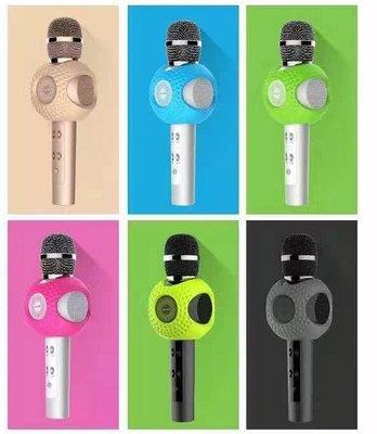 花樣百出 5個顔色全 話筒Q7升級版HIG-SEE XT5藍牙麥克風 行動KTV藍芽無線 手機K歌 行動KTV K歌神器