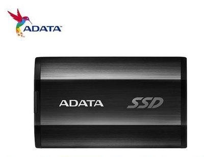 《Sunlink》威剛 ADATA SSD SE800 1T 1TB 外接式固態硬碟