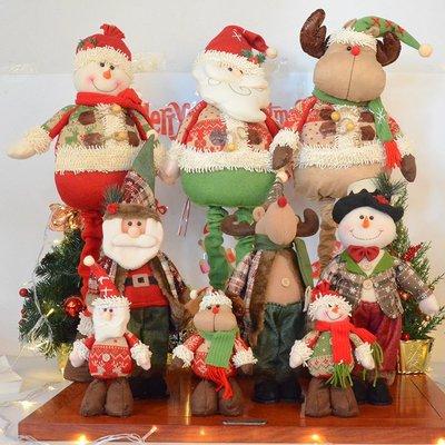 玩偶 聖誕節 絨毛玩具 裝飾 擺件圣誕裝飾品伸縮圣誕老人雪人麋鹿公仔娃娃圣誕節櫥窗裝飾擺件禮物