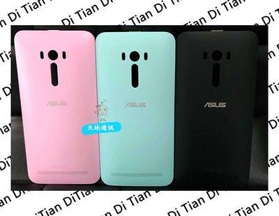 《天地通訊》原廠後蓋 ZenFone Selfie ZD551KL 原廠電池背蓋【公司貨】全新噴淚供應~
