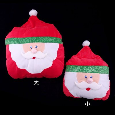 聖誕節耶誕節交換禮物 聖誕老公公抱枕小