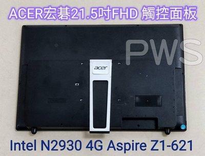 ☆【ACER 宏碁 Aspire Z1-621 二手機】21.5吋 一體機 N2930 4G 128G SSD 觸控螢幕