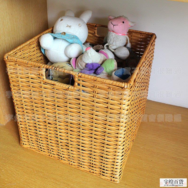 《宇煌》竹藤編方形收納籃子玩具收納箱學生書箱家庭收納儲物筐整理籃手提_S01159D
