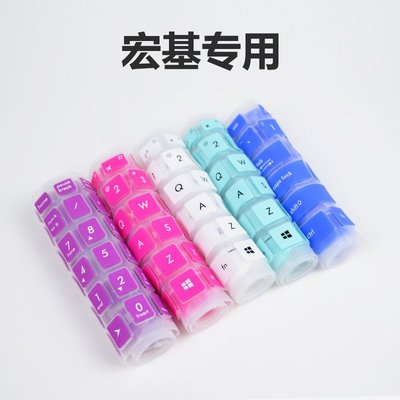 鍵盤 保護膜Acer筆記本鍵盤膜Aspire A神15.6寸 V15 VN7-591G M5 v5-552g 台北市