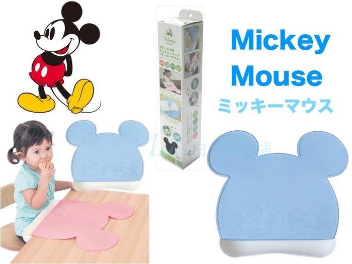 *Miki日本小舖*日本迪士尼㊣版 Mickey 米奇造型 防漏餐墊 藍色 日本製