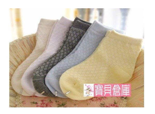 寶貝倉庫~男童網襪~純棉春夏薄棉襪~鏤空網眼兒童襪子~素色透氣百搭~寶寶透氣襪~5色可選