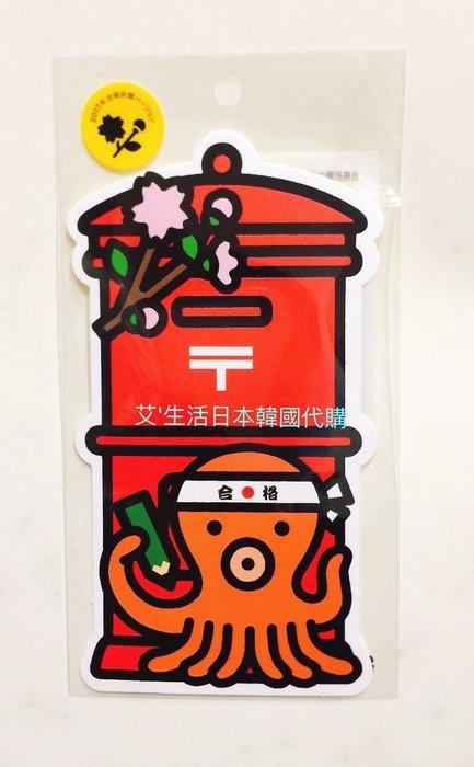 日本京都郵局 2017祈願合格限定版明信片