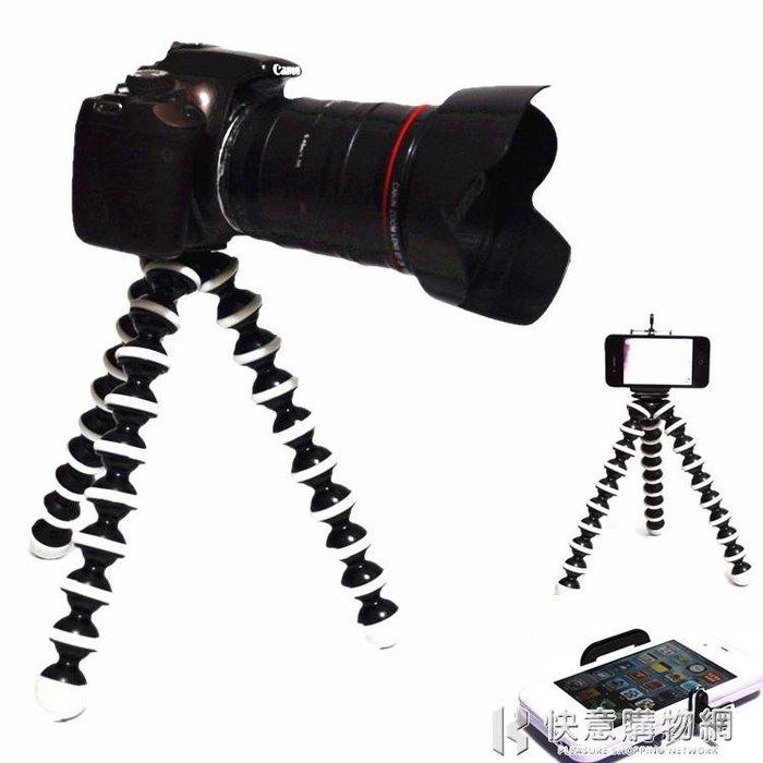 大號章魚三腳架八爪魚相機架單反相機三角架手機三腳架直播支架xbd免運