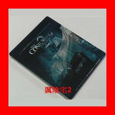 【BD藍光】厲陰宅 2:限量鐵盒版(台灣繁中字幕)The Conjuring 2 水行俠溫子仁導演 杜比全景音