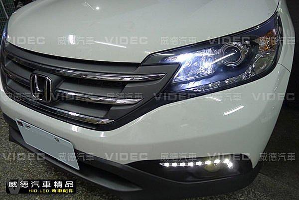 大台南汽車精品 HONDA 12 CRV 四代 T10 17晶 牌照燈 保固一年