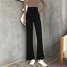 Little-Luck~ chic百搭顯瘦時尚修身直筒闊腿休閒褲子女春2019新款高腰長褲兩色
