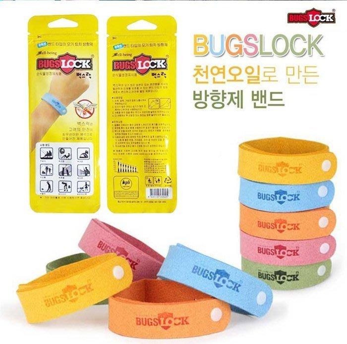 (現貨)韓國 BUGS LOCK 防蚊手環 驅蚊 防蚊扣 防蚊貼 防蚊液 蚊香 防蚊必備 防蚊噴液